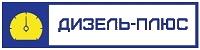 Ремонт дизельных форсунок в Москве